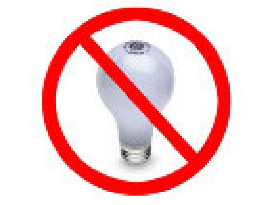 Лампы накаливания - вне закона!