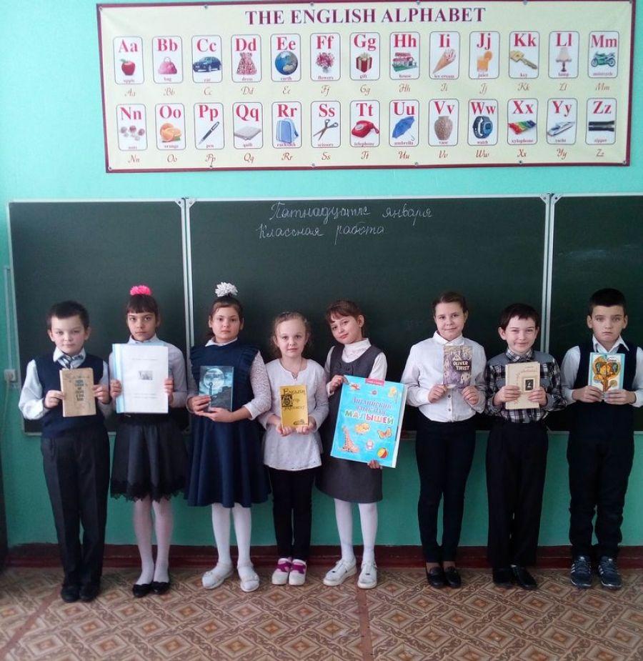 Читаем английских детских писателей