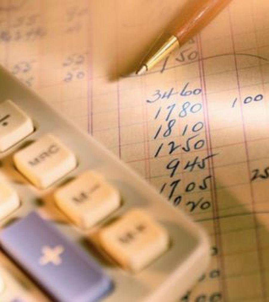 День бухгалтера в России