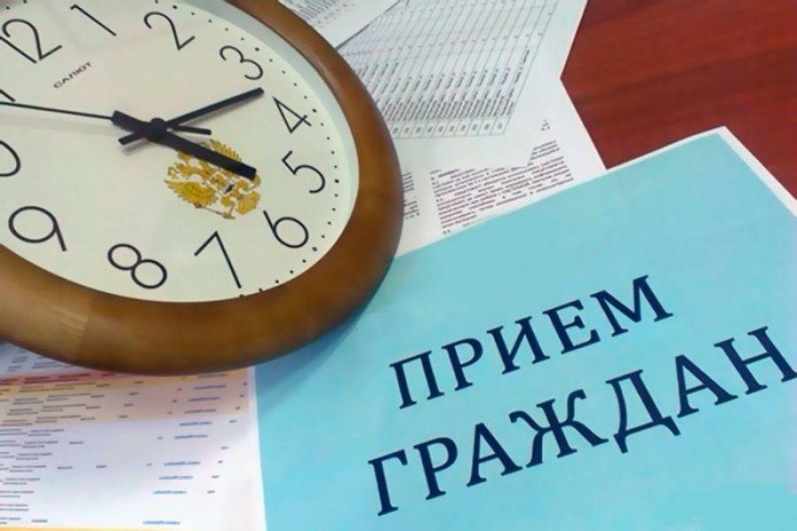 Должностные лица администрации района проведут выездной прием граждан