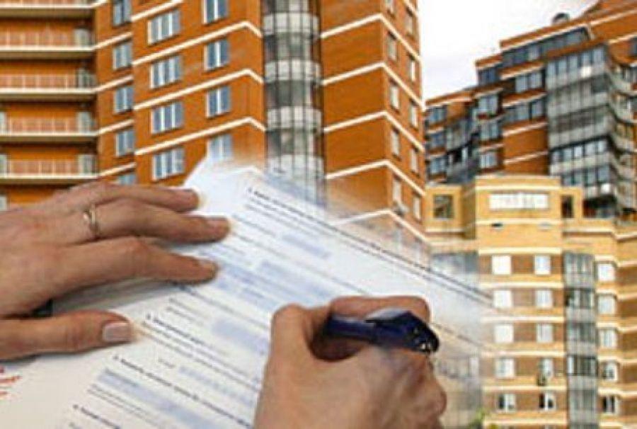 В адрес министерства строительства и жилищно-коммунального хозяйства области подан сводный список граждан, изъявивших желание получить государственные жилищные сертификаты в 2012 году