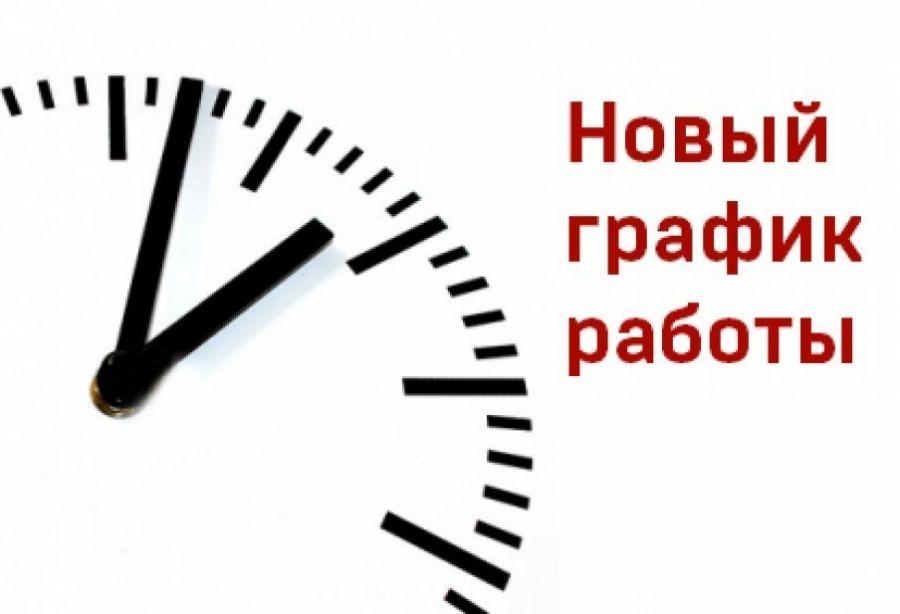 Вниманию жителей Татищевского района!