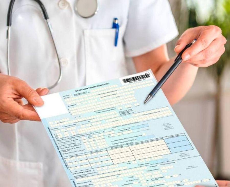 Работающие граждане старше 65 лет могут уйти на больничный до 19 апреля