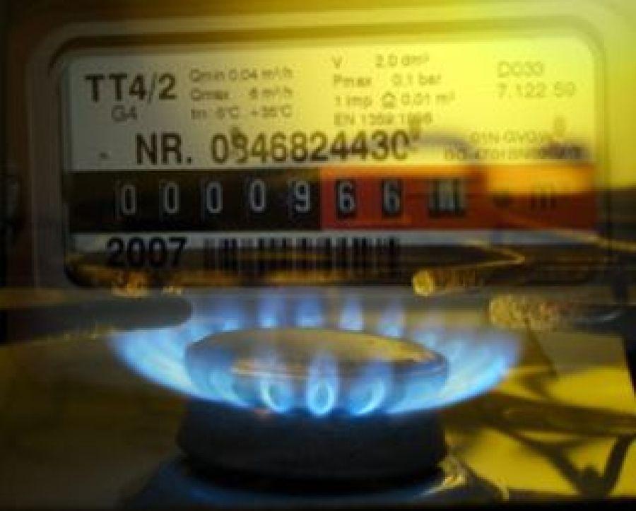 Анализ расхода природного газа по муниципальным учреждениям района за январь-ноябрь 2011 года
