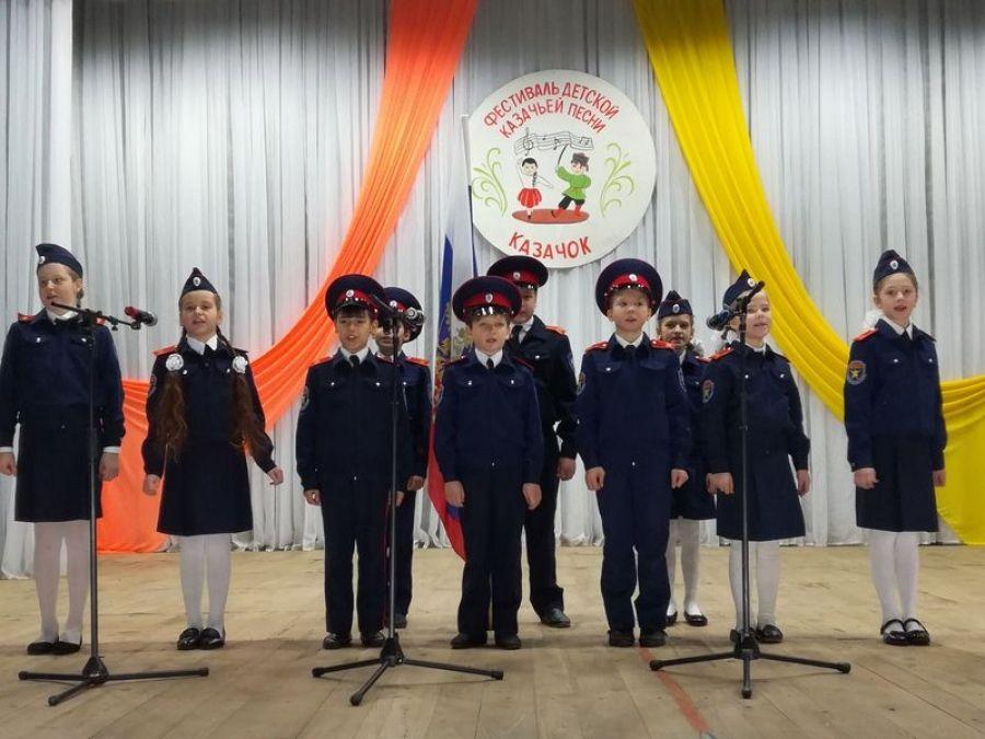 Лицеисты на фестивале казачьей песни