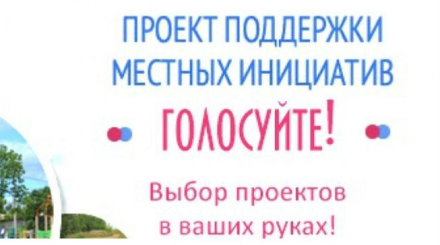 Уважаемые жители Ягодно-Полянского МО!