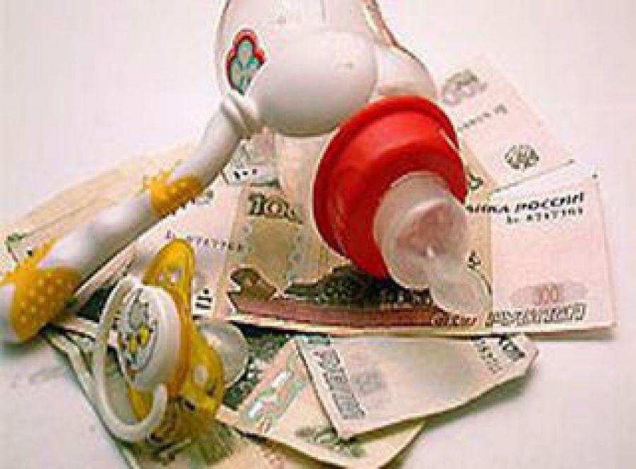 Ежемесячная денежная выплата на детей