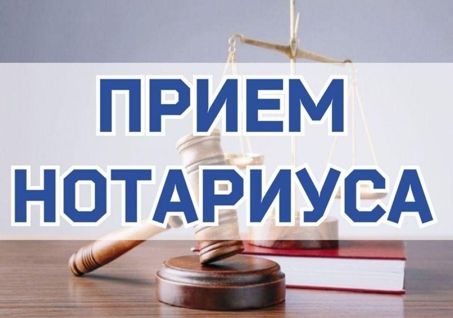 Нотариус провел прием граждан в Садовском МО