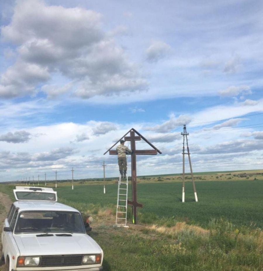 Ремонт поклонного креста у с.Кувыка