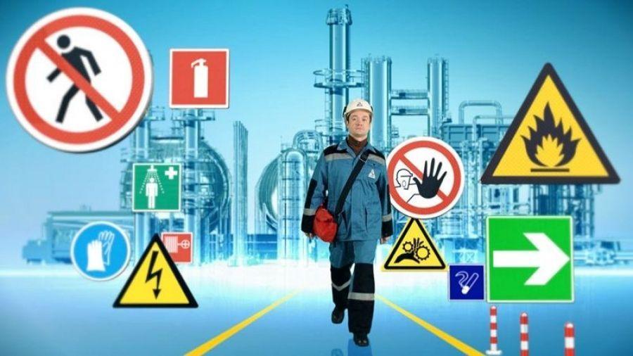 Новые правила по охране труда