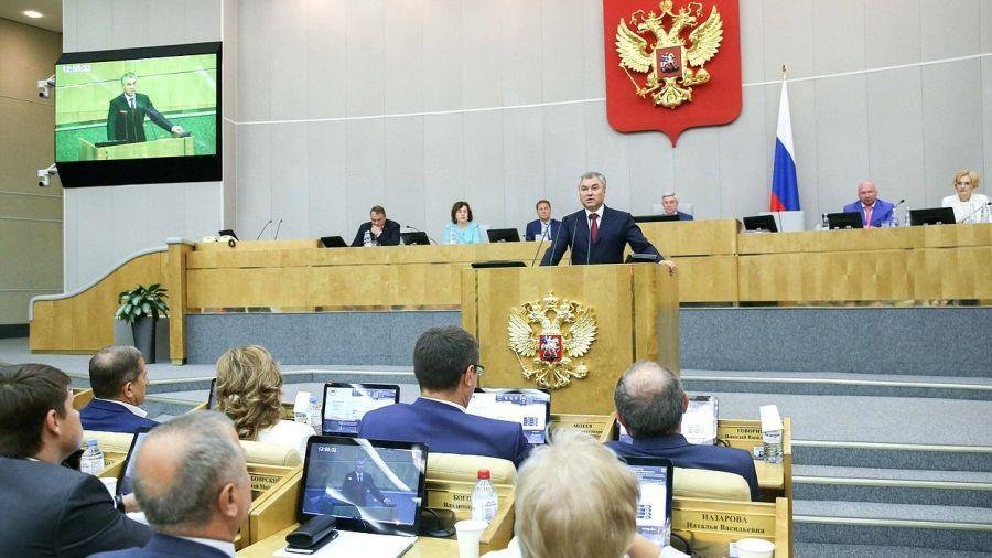 Выступление Вячеслава Володина на закрытии четвертой сессии Государственной Думы