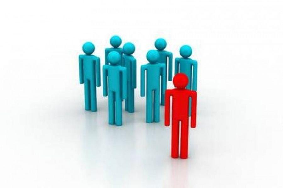 Выборочное обследование деятельности личных подсобных хозяйств