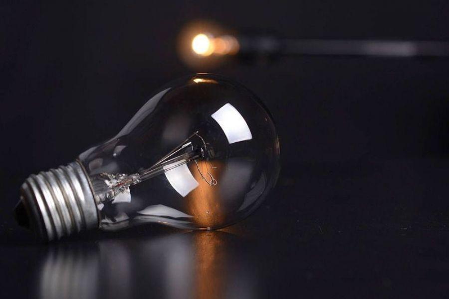 Вниманию жителей района: временное отключение электроэнергии