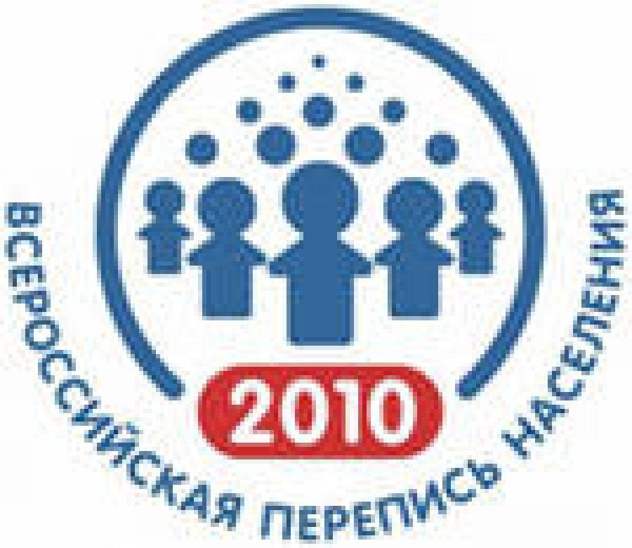 В районе полным ходом идет подготовка к Всероссийской переписи населения