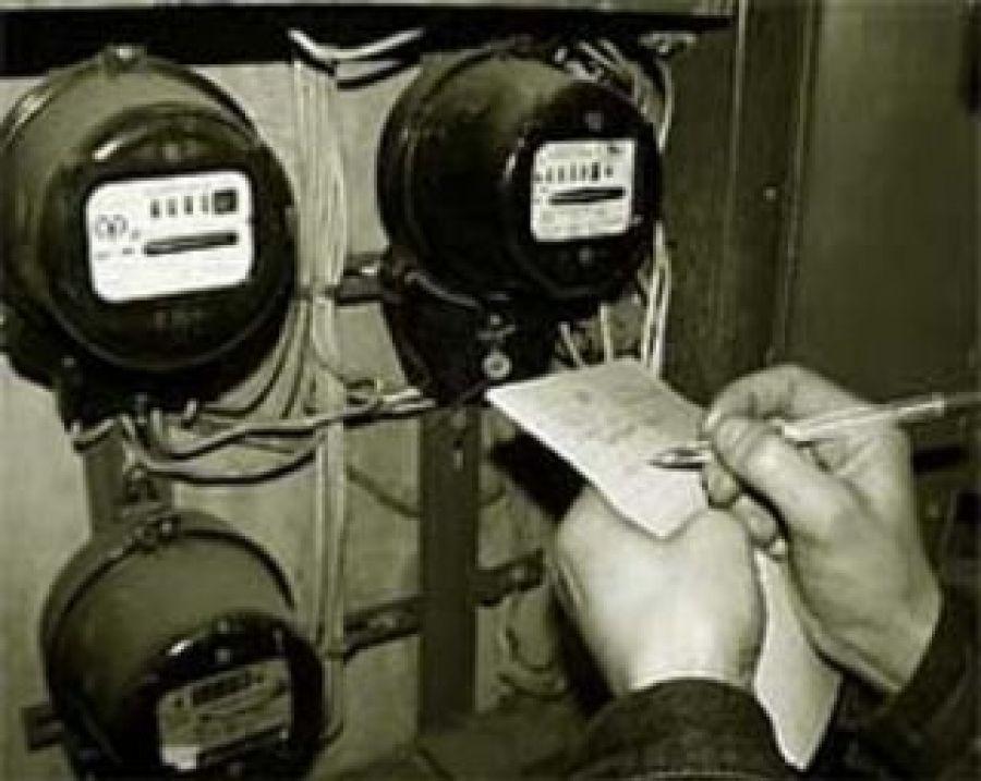 Новые правила расчета цены за электроэнергию