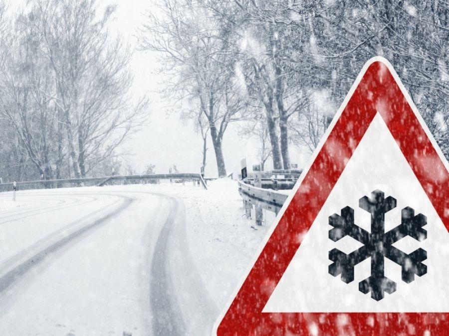 ГИБДД предупреждает об осложнении дорожной обстановки в связи с резким ухудшением погоды