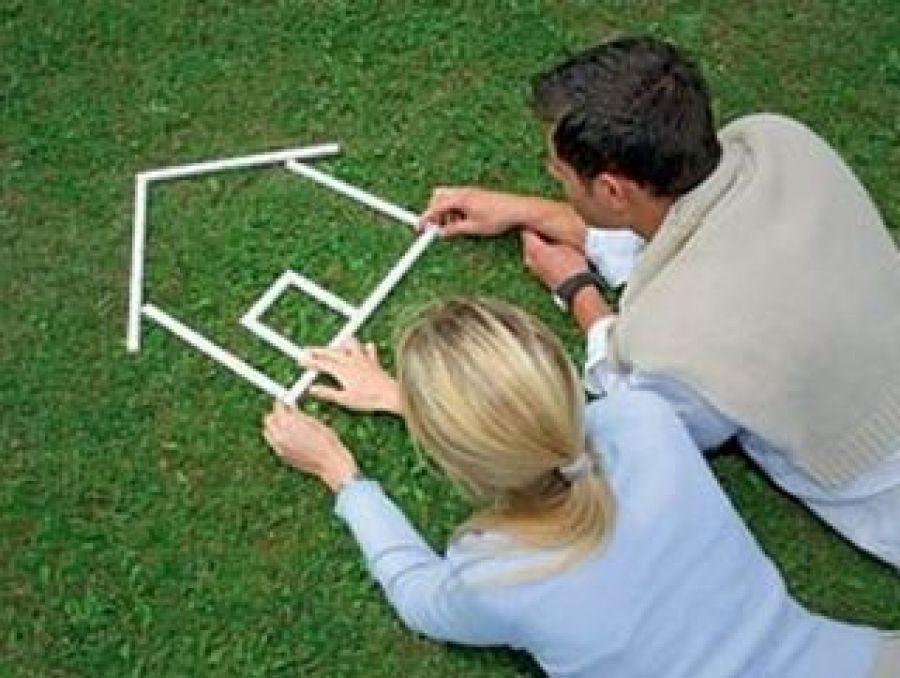 Бесплатное предоставление земельных участков многодетным семьям