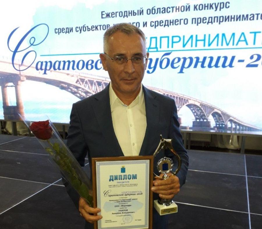 Татищевские предприниматели снова в числе лучших