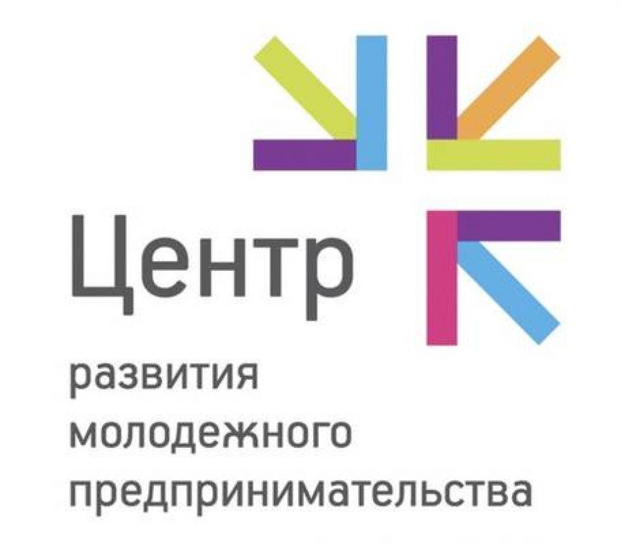 В Саратовской области создаётся «Центр развития молодежного предпринимательства»