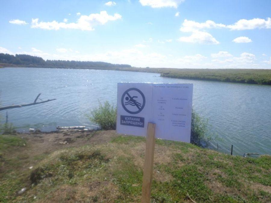 Запрет купания в неустановленных местах