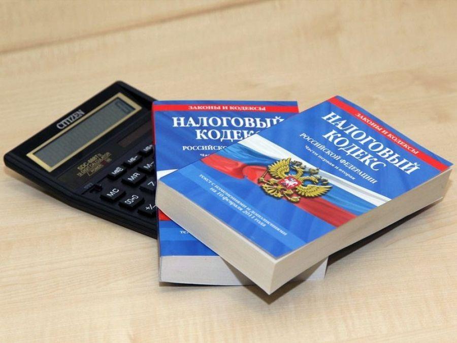 Ограничено право на применение налоговых льгот по ЕСХН