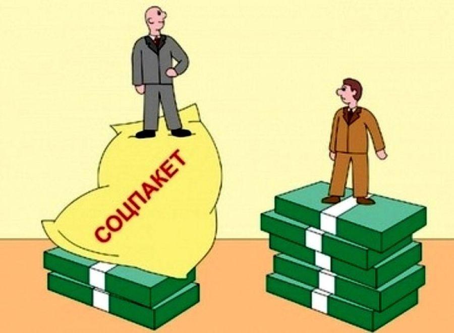 Социальные услуги или деньги?