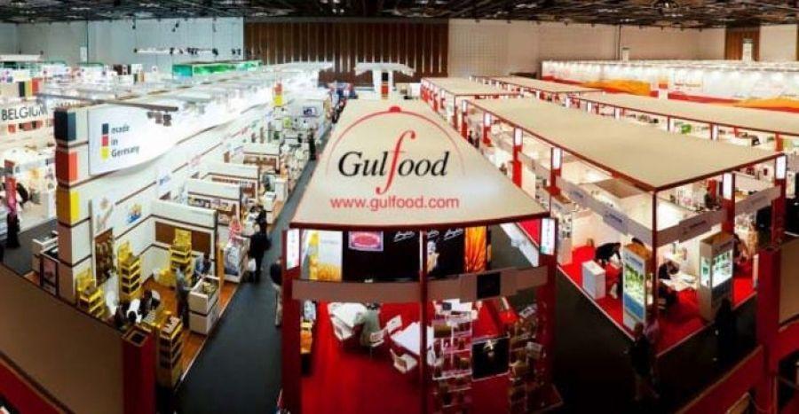 Международная выставка «Галфуд-2018»