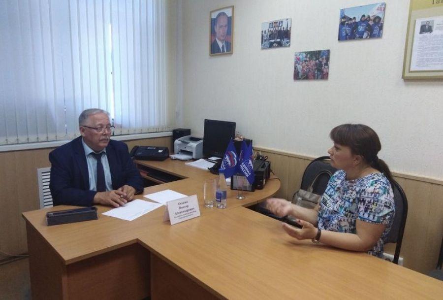 Заместитель министра финансов провел прием граждан