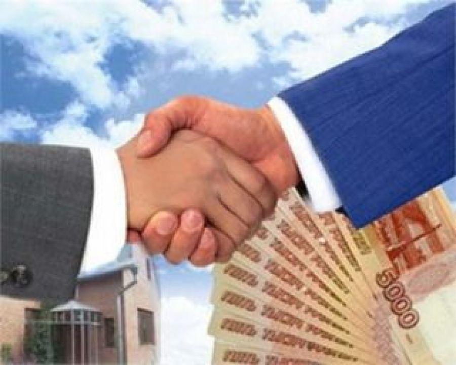 Объявляется прием заявок субъектов малого предпринимательства на получение субсидии