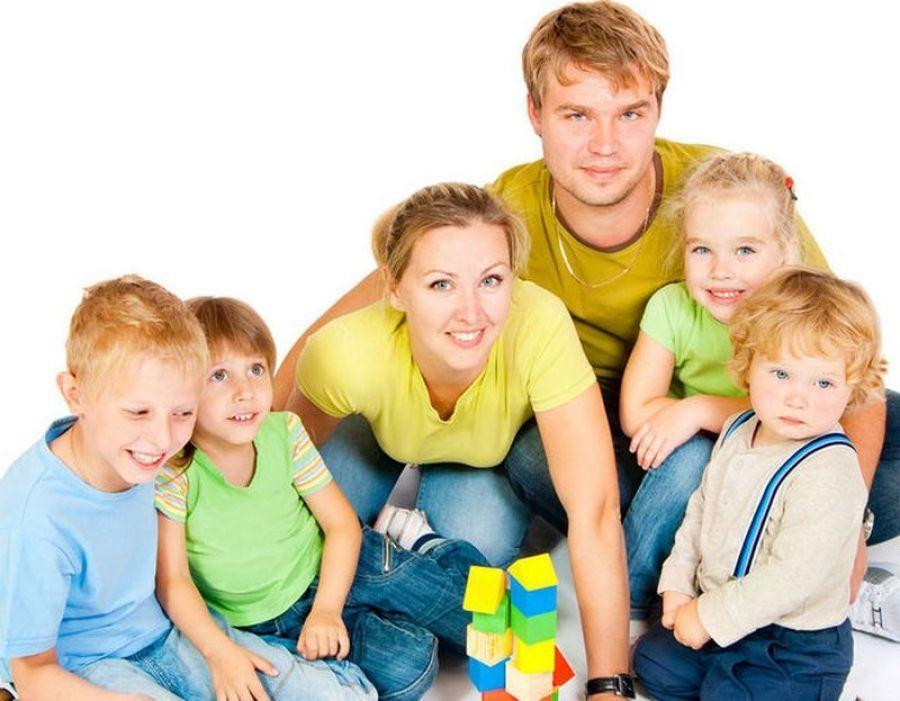 Информация для семей, в которых родился третий и последующий ребенок