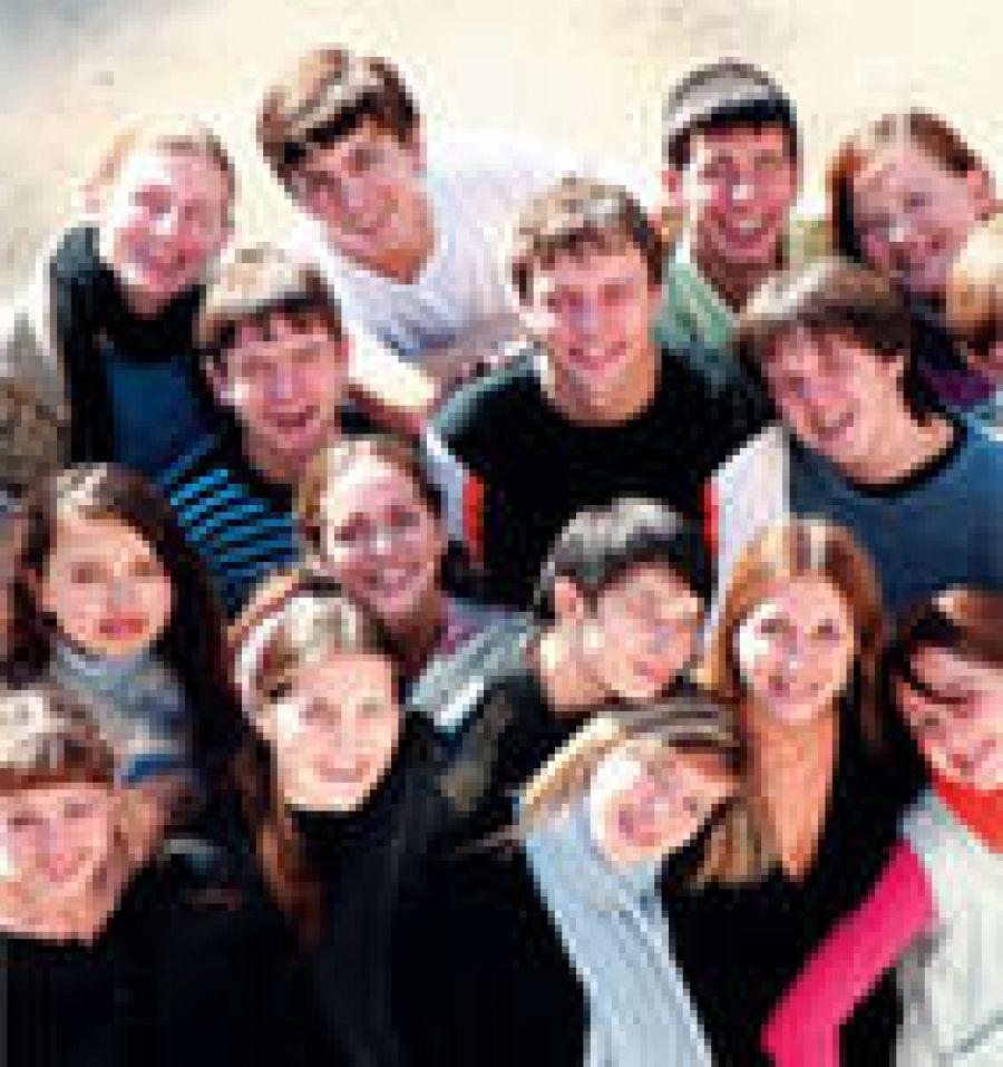 Молодежь в преддверии праздников