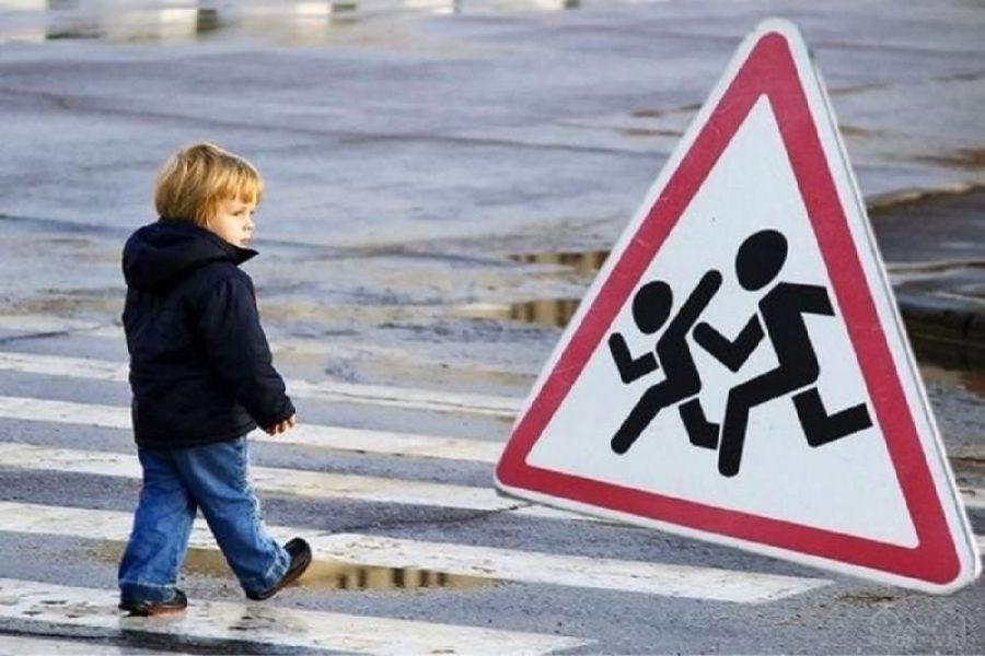 «Внимание, юный пешеход»