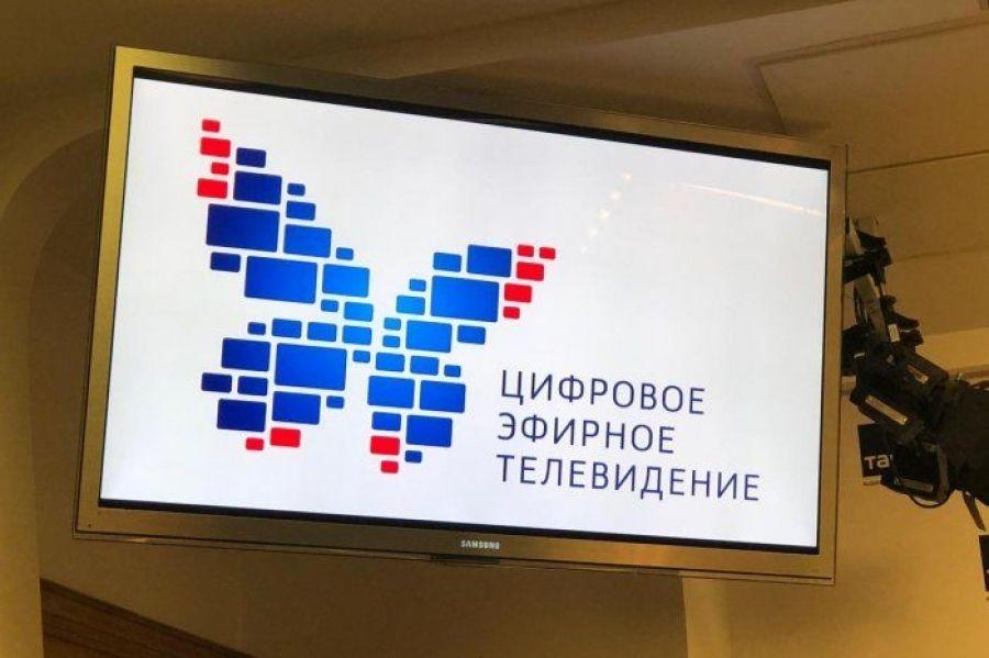 В России сегодня полностью отключают аналоговое телевидение
