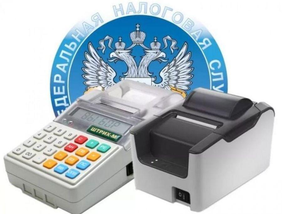 Своевременная регистрация контрольно-кассовой техники - залог успешной работы