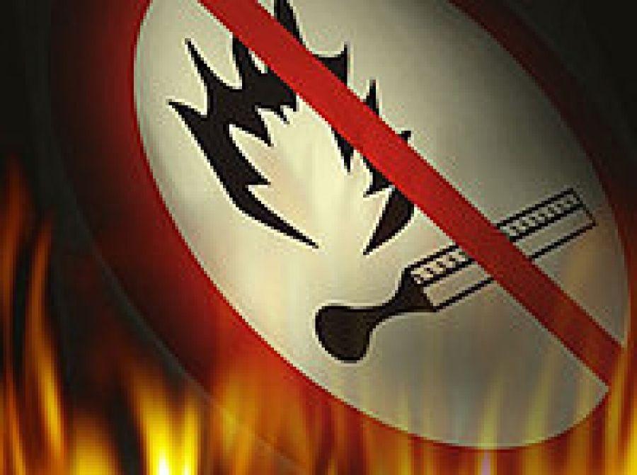 Неосторожность с огнем - причина пожара