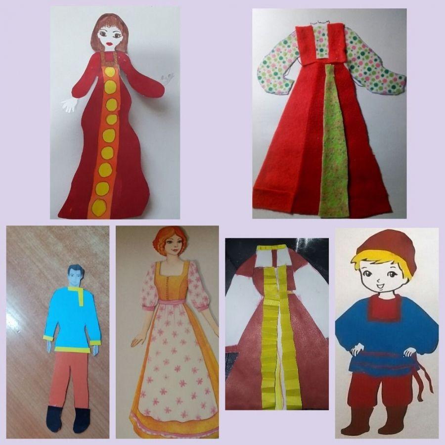 Народный костюм – достояние культуры народа