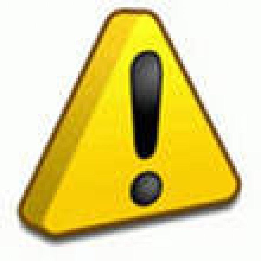 Рисков от хранилища радиоактивных отходов нет