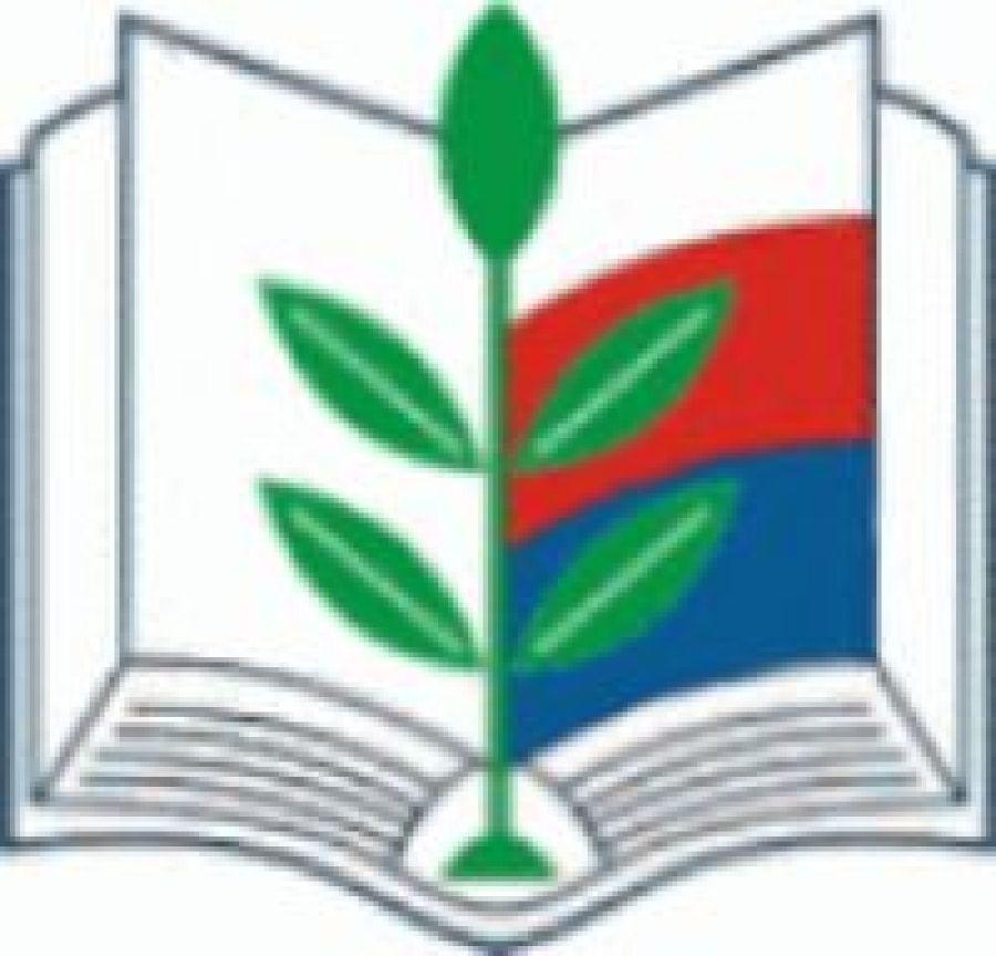 Министерство образования области определило сроки школьных каникул