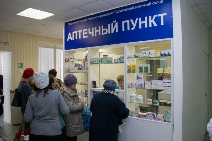 Фармация – в шаговой доступности, пациент – в приоритете