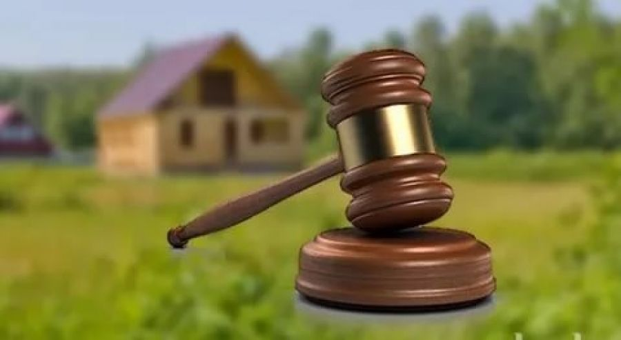 Извещение о проведении аукциона на право заключения договора аренды земельного участка с кадастровым номером 64:34:202001:43