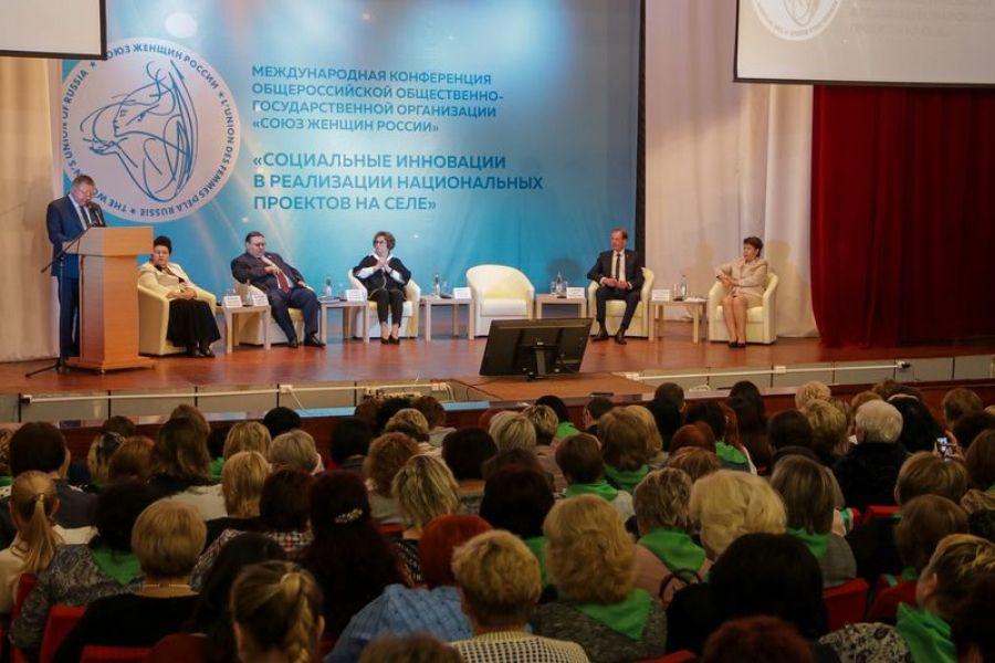 В Татищево прошла международная конференция Союза женщин России