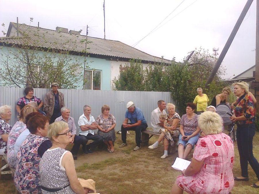 Встреча с жителями поселка Коминтерн