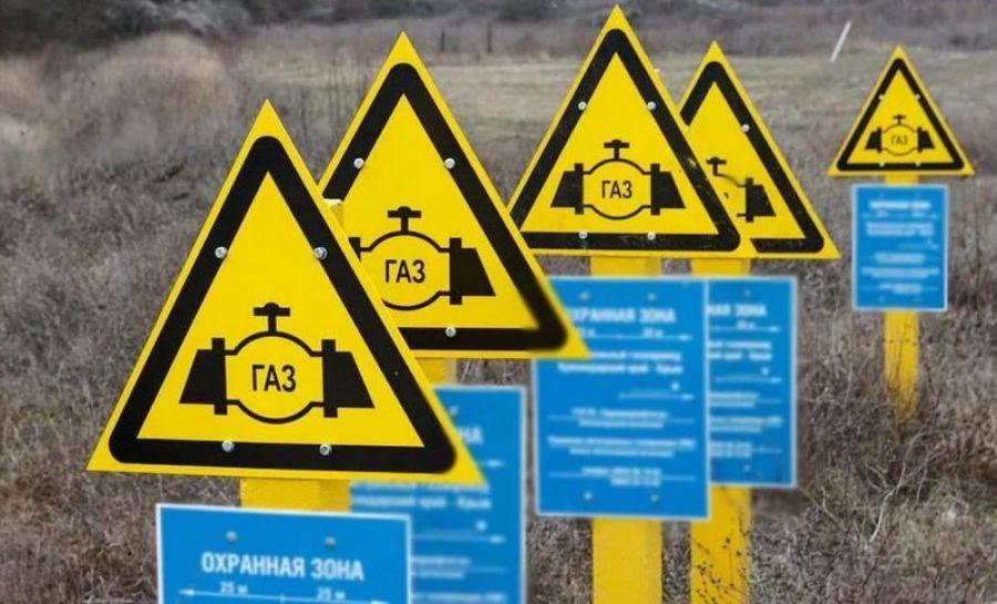 О соблюдении Правил охраны магистральных газопроводов, размещенных на земельных участках