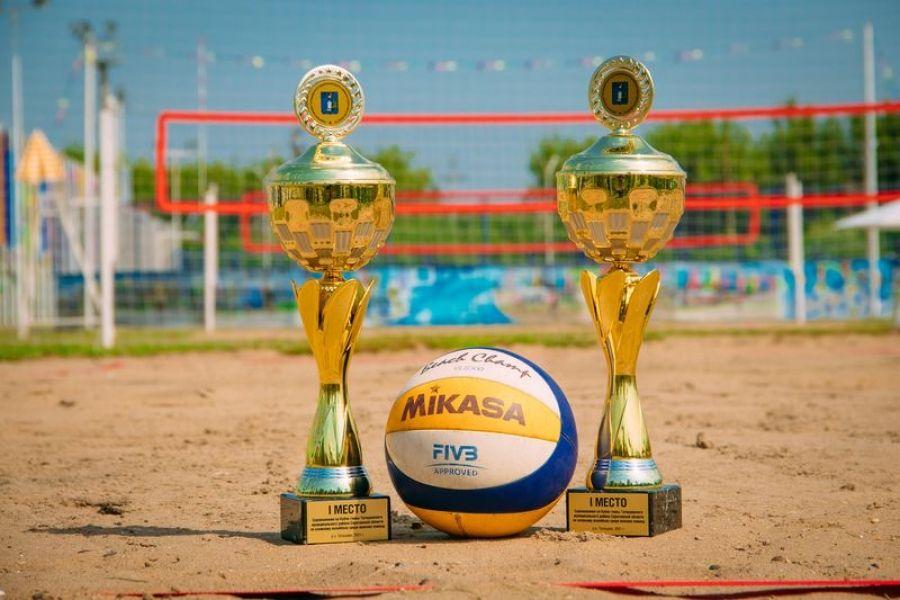 Пляжный волейбол: открытие сезона