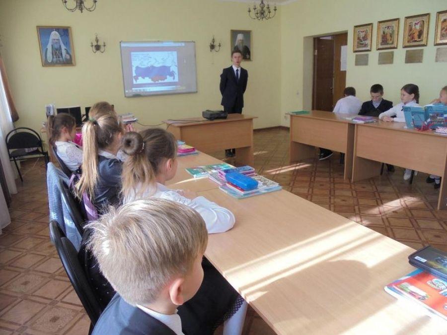 Информационный час «Государственные символы России»
