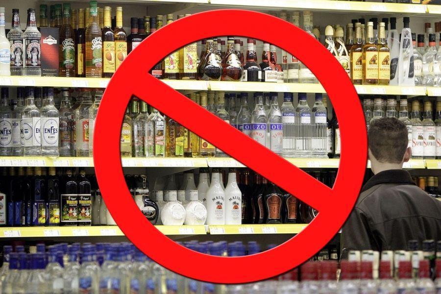 О запрете розничной продажи алкогольной продукции