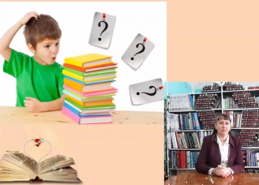 Игровые технологии в библиотечном пространстве