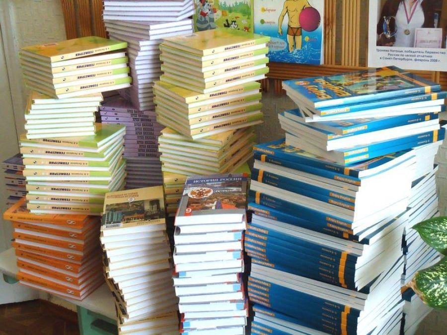 В школы Татищеского района поступили новые учебники
