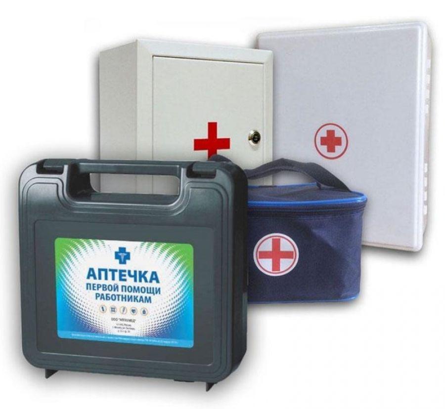 Аптечки для оказания первой помощи работникам организации