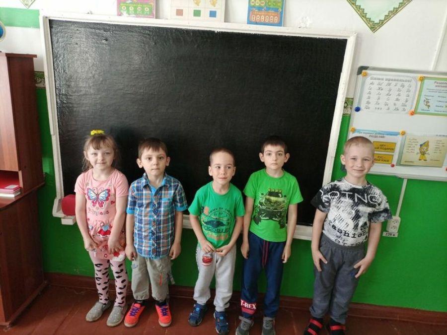 Экскурсия для дошкольников